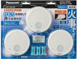 【在庫限り】 「けむり当番薄型2種」 (電池式・移報接点なし・あかり付)(警報音・音声警報機能付) SHK7030139P