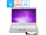 【在庫限り】 モバイルノートPC Let's note LVシリーズ CF-LV7DDVQR シルバー [Win10 Pro・Core i7・14.0インチ・Office付き]