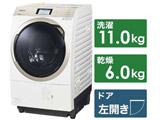 ドラム式洗濯乾燥機 NA-VX900AL-W クリスタルホワイト 【買い替え5000pt】