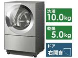 ドラム式洗濯乾燥機 NA-VG2400R-X プレミアムステンレス 【買い替え5000pt】
