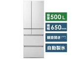 【基本設置料金セット】 冷蔵庫 NR-F505HPX-W アルベロホワイト 【買い替え5000pt】