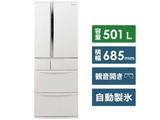 【11/15発売予定】【基本設置料金セット】 冷蔵庫 NR-FVF505-W ハーモニーホワイト