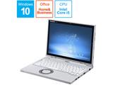 モバイルノートPC レッツノート CF-XZ6KDCQR シルバー [Win10 Pro・Core i5・12.0インチ・Office付き・SSD 256GB・メモリ 8GB]