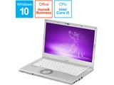 モバイルノートPC レッツノート CF-LV8KDCQR シルバー [Win10 Pro・Core i5・14.0インチ・Office付き・SSD 256GB・メモリ 8GB]