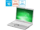 モバイルノートPC レッツノート CF-SV8KDGQR シルバー [Win10 Pro・Core i5・12.1インチ・Office付き・SSD 256GB・メモリ 8GB]