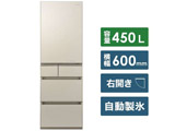 【11/15発売予定】【基本設置料金セット】 冷蔵庫 NR-E455PX-N サテンゴールド