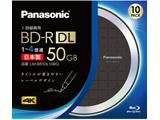 録画用BD-R DL LM-BR50L10BQ [10枚 /50GB]