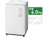 【11/01発売予定】 全自動洗濯機 NA-F60B13-S シルバー