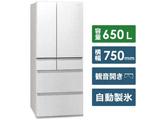【基本設置料金セット】 冷蔵庫 WPXタイプ フロスティロイヤルホワイト NR-F656WPX-W [6ドア /観音開きタイプ /650L] 【買い替え20000pt】