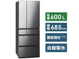 〔展示品〕冷蔵庫 WPXタイプ オニキスミラー NR-F606WPX-X [6ドア /観音開きタイプ /600L]