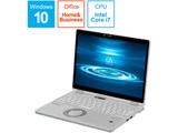 【在庫限り】 モバイルノートPC Let's note QVシリーズ CF-QV8GFRQR シルバー [Win10 Pro・Core i7・12.0インチ・Office付き]