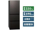 【基本設置料金セット】 冷蔵庫 GCタイプ ダークブラウン NR-C341GCL-T [3ドア /左開きタイプ /335L]