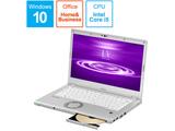 モバイルノートPC Let's note LVシリーズ CF-LV8FDPQR シルバー [Win10 Pro・Core i5・14.0インチ・Office付き]