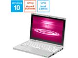 【在庫限り】 モバイルノートPC Let's note RZシリーズ CF-RZ8FDEQR シルバー [Win10 Pro・Core i5・10.1インチ・Office付き]