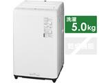 全自動洗濯機 Fシリーズ ニュアンスグレー NA-F50B14-H [洗濯5.0kg /上開き]