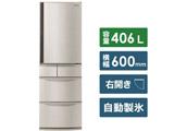 【基本設置料金セット】 冷蔵庫 Vタイプ シャンパン NR-E416V-N [5ドア /右開きタイプ /406L]