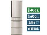【基本設置料金セット】 冷蔵庫 Vタイプ シャンパン NR-E416VL-N [5ドア /左開きタイプ /406L]
