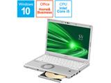 ノートパソコン レッツノート SVシリーズ シルバー CF-SV9ADSQR [12.1型 /intel Core i5 /SSD:256GB /メモリ:8GB /2020年10月モデル]