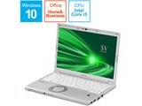 ノートパソコン レッツノート SVシリーズ シルバー CF-SV9ADPQR [12.1型 /intel Core i5 /SSD:256GB /メモリ:8GB /2020年10月モデル]
