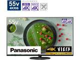 液晶テレビ VIERA(ビエラ)  TH-55JX950 [55V型 /4K対応 /BS・CS 4Kチューナー内蔵 /YouTube対応 /Bluetooth対応] 【買い替え5000pt】