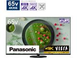 液晶テレビ VIERA(ビエラ)  TH-65JX950 [65V型 /4K対応 /BS・CS 4Kチューナー内蔵 /YouTube対応 /Bluetooth対応] 【買い替え15000pt】