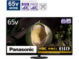 有機ELテレビ VIERA(ビエラ)  TH-65JZ1000 [65V型 /4K対応 /YouTube対応 /Bluetooth対応] 【買い替え30000pt】