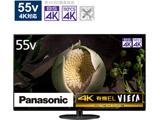 有機ELテレビ VIERA(ビエラ)  TH-55JZ1000 [55V型 /4K対応 /BS・CS 4Kチューナー内蔵 /YouTube対応 /Bluetooth対応]