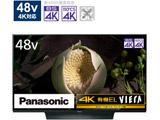 有機ELテレビ VIERA(ビエラ)  TH-48JZ1000 [48V型 /4K対応 /BS・CS 4Kチューナー内蔵 /YouTube対応 /Bluetooth対応]