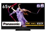 有機ELテレビ VIERA(ビエラ)  TH-65HZ2000 [65V型 /4K対応 /YouTube対応]