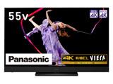 有機ELテレビ VIERA(ビエラ)  TH-55HZ2000 [55V型 /4K対応 /BS・CS 4Kチューナー内蔵 /YouTube対応] 【買い替え10000pt】