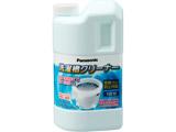 洗濯槽クリーナー(塩素系)   N-W1A