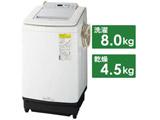 NA-FD80H8-S 縦型洗濯乾燥機 シルバー [洗濯8.0kg /乾燥4.5kg /ヒーター乾燥(水冷・除湿タイプ) /上開き] 【買い替え5000pt】