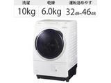 NA-VX300BL-W ドラム式洗濯乾燥機 VXシリーズ クリスタルホワイト [洗濯10.0kg /乾燥6.0kg /ヒートポンプ乾燥 /左開き] 【買い替え5000pt】