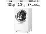 ドラム式洗濯乾燥機 Cuble(キューブル) フロストステンレス NA-VG1500L-S [洗濯10.0kg /乾燥5.0kg /ヒーター乾燥(排気タイプ) /左開き] 【買い替え5000pt】