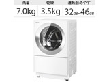 【11/01発売予定】 ドラム式洗濯乾燥機 Cuble(キューブル) マットホワイト NA-VG750R-W [洗濯7.0kg /乾燥3.5kg /ヒーター乾燥(排気タイプ) /右開き] 【買い替え5000pt】