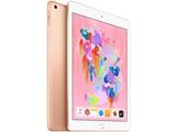 iPad 9.7インチ Retinaディスプレイ Wi-Fiモデル MRJP2J/A (128GB・ゴールド)