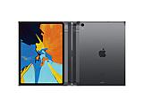iPad Pro 2018 11 SB 1TB SGY