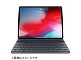 【在庫限り】 iPad Pro(第3世代)用 Smart Keyboard Folio MU8H2BQ/A [12.9インチ用・英語(英国)]