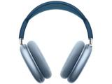 ブルートゥースヘッドホン AirPodsMax スカイブルー MGYL3J/A [マイク対応 /Bluetooth /ノイズキャンセリング対応]