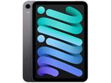 iPad mini(第6世代) A15 Bionic 8.3型 ストレージ:256GB MK7T3J/A スペースグレイ