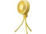 【在庫限り】 FSU-92B-YL 小型扇風機 PIERIA(ピエリア)お出掛けファン イエロー [DCモーター搭載]