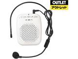 【アウトレット】 OEN ポータブル拡声器 OLS-5WH ホワイト