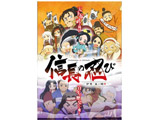 TVアニメ『信長の忍び』 〜伊勢・金ヶ崎篇〜 Blu-ray BOX[第2期] BD