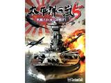 太平洋の嵐5 Win/CD