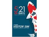 マイクロSIM 「b-mobile VISITOR SIM 5GB 21days Prepaid data」 BM-VSC-5GB21DM [SMS非対応 /マイクロSIM]