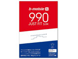 ナノSIM【ソフトバンクiPhone専用】 b-mobile S 「990 ジャストフィットSIM 申込パッケージ」音声通話+データ通信 BS-IPN-JFV-P