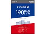 ナノSIM 「b-mobile S 190PadSIM」 データ通信専用 BS-IPA-PSDN2 [SMS非対応 /ナノSIM]