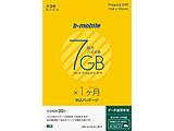 SIM後日【ドコモ回線】b-mobile「7GB×1ヶ月SIM申込パッケージ」データ通信専用 BM-GTPL4-1M-P