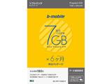 SIM後日【ソフトバンク回線】b-mobile「7GB×6ヶ月SIM申込パッケージ」データ通信専用 BS-IPP-7G6M-P