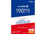 SIM後日【ソフトバンク回線】b-mobile「7GB×12ヶ月SIM申込パッケージ」データ通信専用 BS-IPP-12M-P